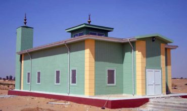 Prefabricated Mosque Project