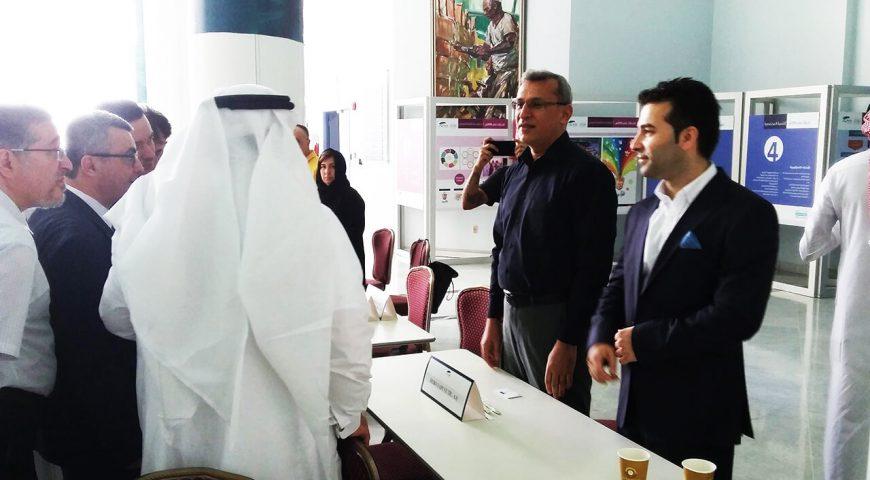 Saudi Big 5 Fair