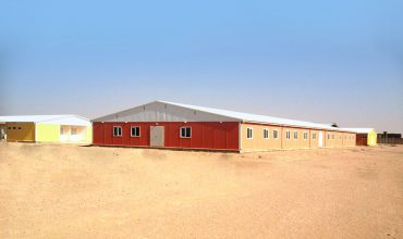 Basra Camp Project