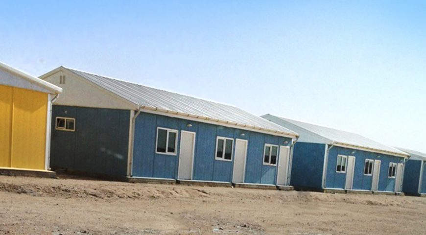 Basra Camp Project-2